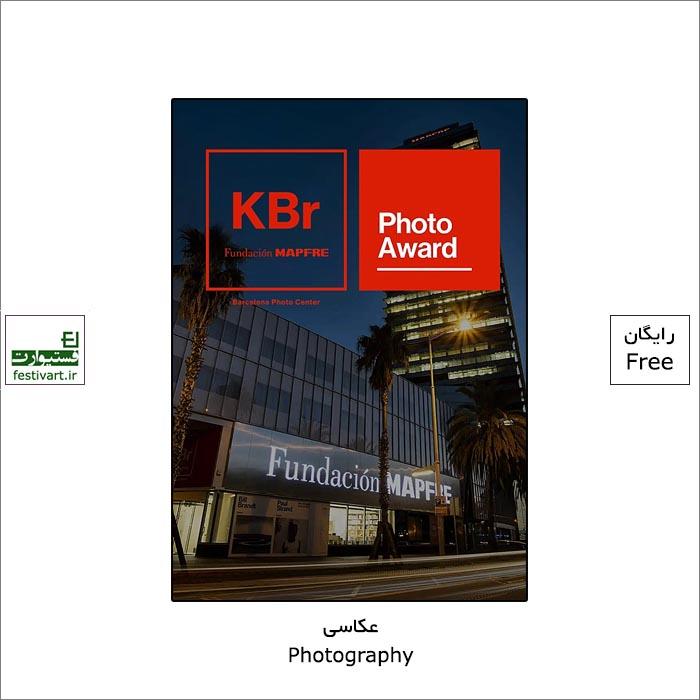 فراخوان رقابت بین المللی عکاسی KBr ۲۰۲۱