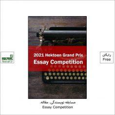 فراخوان رقابت بین المللی نویسندگی Hektoen ۲۰۲۱