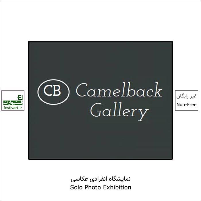 فراخوان بین المللی نمایشگاه انفرادی عکاسی در گالری CamelbackGallery ۲۰۲۱