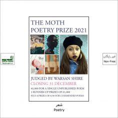 فراخوان جایزه بین المللی شعرMoth ۲۰۲۱