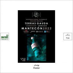 فراخوان دوسالانه بین المللی پوستر Terras Gauda رقابت Francisco Mantecón