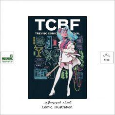 فراخوان رقابت بین المللی طراحی کتاب کمیک TCBF ۲۰۲۱