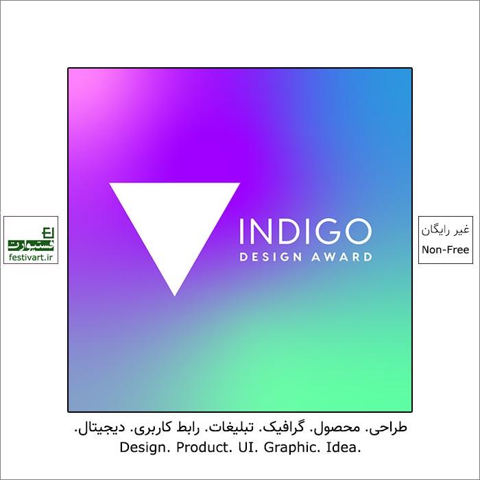 فراخوان رقابت بین المللی طراحی Indigo ۲۰۲۲