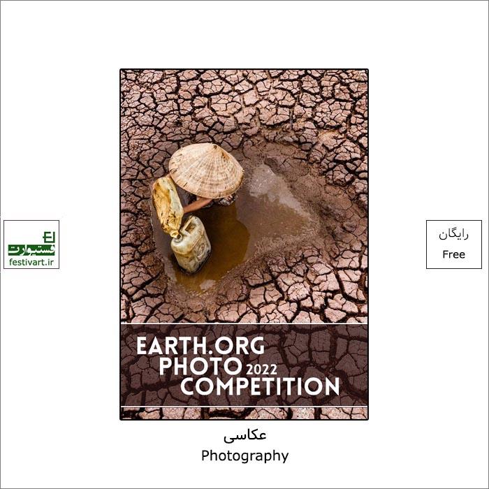 فراخوان رقابت بین المللی عکاسی حیات وحش و جهان طبیعی Earth.Org ۲۰۲۲