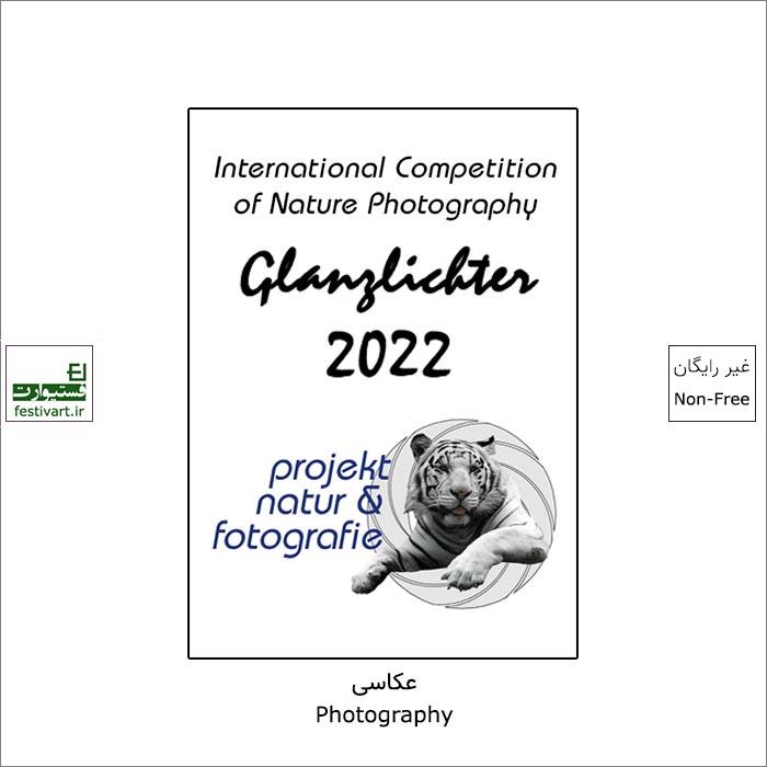 فراخوان رقابت بین المللی عکاسی GLANZLICHTER ۲۰۲۲