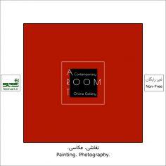 فراخوان رقابت هنری بین المللی نقاشی و عکاسی Painting & Photography ۲۰۲۱