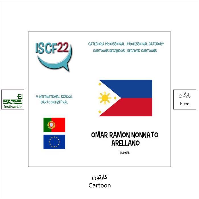 فراخوان بیست و دومین مسابقه بینالمللی کارتونی ISCF پرتغال