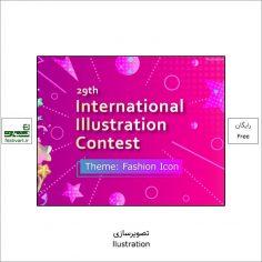 فراخوان بیست و نهمین رقابت بین المللی تصویرسازی Celsys ۲۰۲۲
