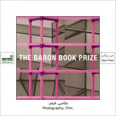 فراخوان بین المللی جایزه هنری The Baron Prize ۲۰۲۱