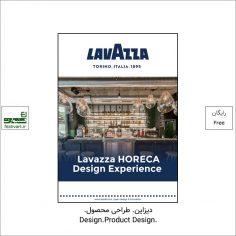 فراخوان رقابت بین المللی طراحی محصولLavazza ۲۰۲۱