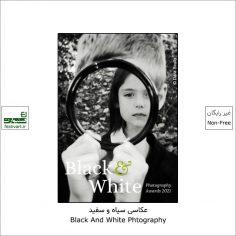 فراخوان رقابت بین المللی عکس سیاه و سفیدLensCulture ۲۰۲۱
