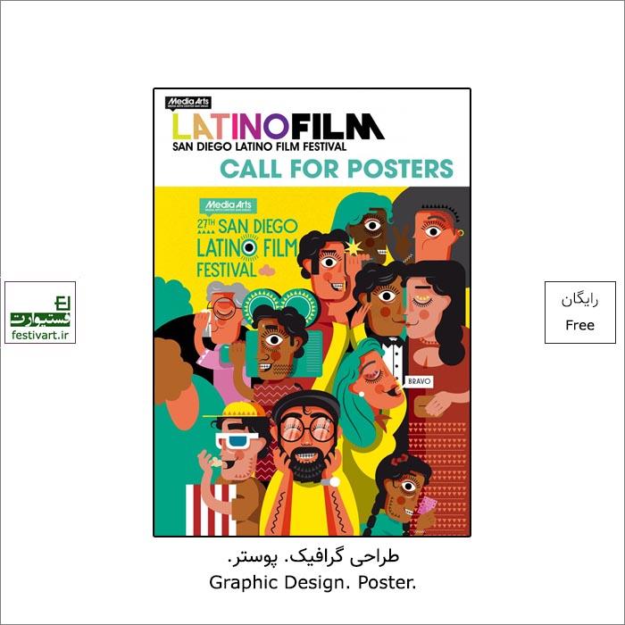 فراخوان طراحی پوستر بیست و نهمین جشنواره بین المللی فیلم لاتین San Diego ۲۰۲۲