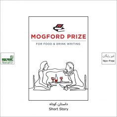 فراخوان هشتمین جایزه سالانه داستان کوتاه Mogford ۲۰۲۲