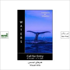 فراخوان بین المللی رقابت هنری Waters ۲۰۲۱