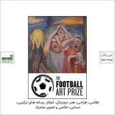 فراخوان جایزه هنری Football Art Prize ۲۰۲۱
