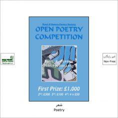 فراخوان رقابت بین المللی شعر انجمنKent and Sussex ۲۰۲۲
