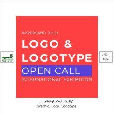 فراخوان رقابت بین المللی طراحی لوگو Ampersand ۲۰۲۱