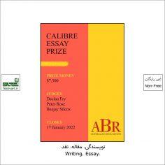 فراخوان رقابت بین المللی مقاله نویسی Calibre ۲۰۲۲