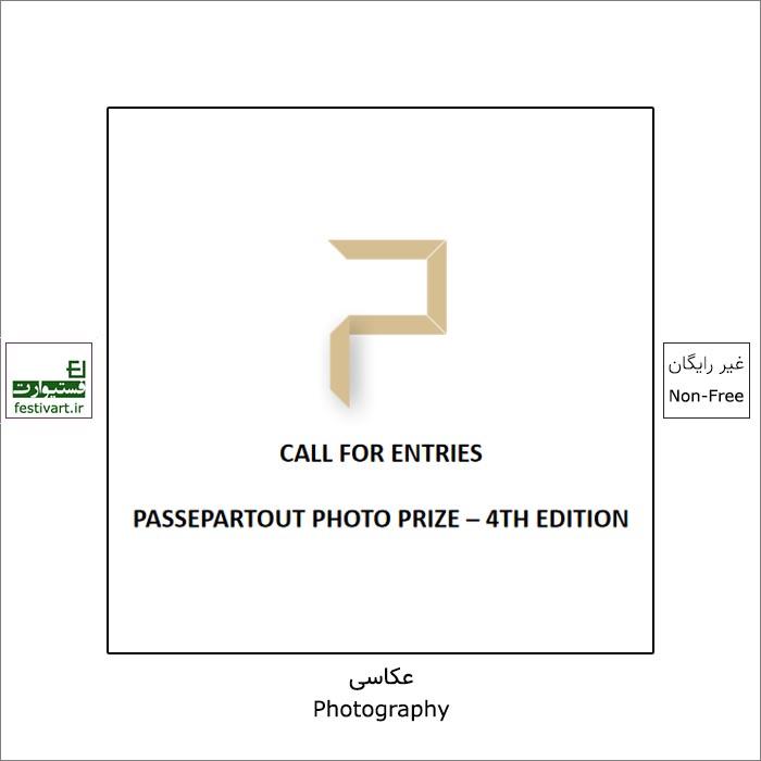 فراخوان چهارمین جایزه بین المللی عکس Passepartout ایتالیا ۲۰۲۱